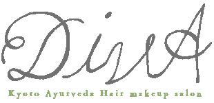 DIVA 京都・アーユルヴェーダ・ヘナ美容室 自然派・嵐山一軒家